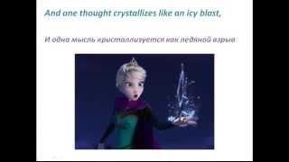 Учим АНГЛИЙСКИЙ ЯЗЫК  ПО ПЕСНЯМ. Холодное сердце / Frozen -  Let it go