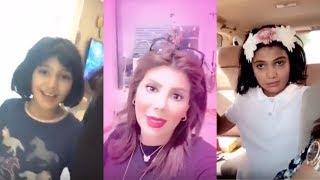 الهام الفضالة تكشف عن عرس بنتها وتحضيرات العرس 💖💕