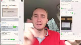 ТОТТЕНХЭМ - ЛИВЕРПУЛЬ   УОТФОРД - МАНЧЕСТЕР ЮНАЙТЕД   АПЛ   ПРОГНОЗ И СТАВКА