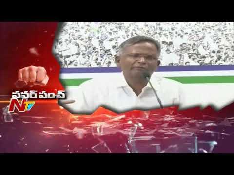 Tirupati MP Varaprasad Rao Comments On CM Chandrababu Naidu's One Day Hunger Strike || Power Punch