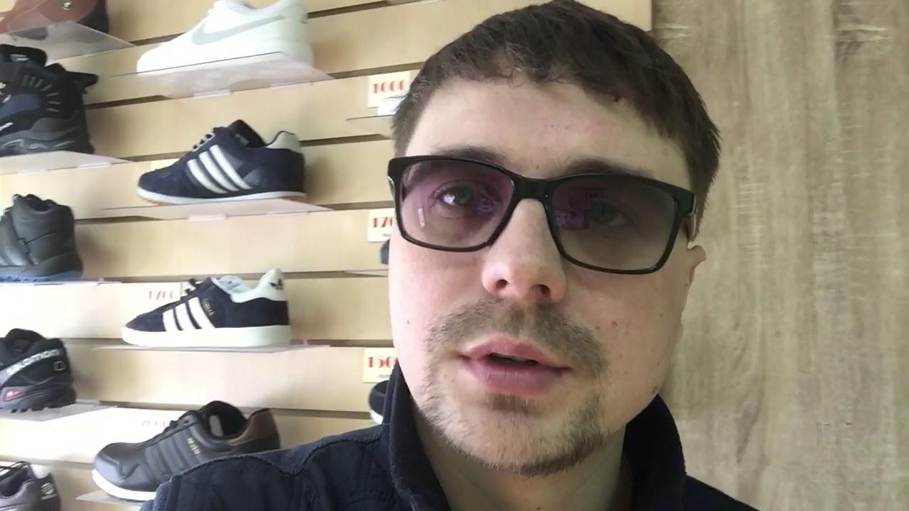 dda78d1e Продажа кроссовок оптом и в розницу. Помогу начать бизнес по продаже  кроссовок. 8par.ru