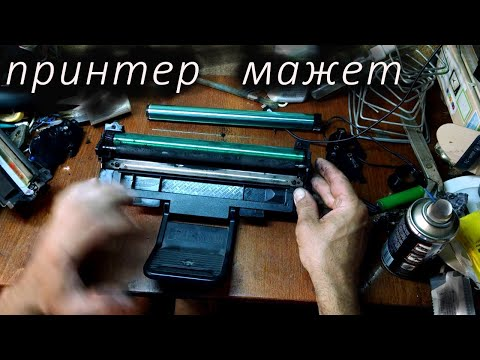 Принтер мажет при печати. мажет барабан принтера
