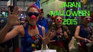 Halloween Street Party Tokyo Japan - Roppongi 2015