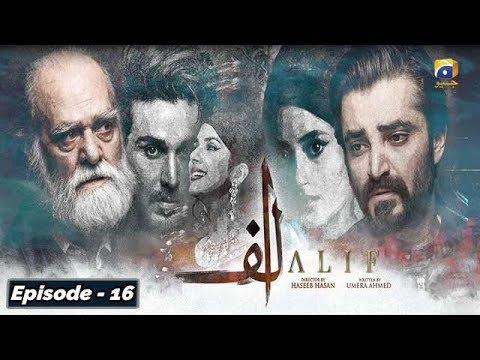 ALIF - Episode 16    English Subtitles    18th Jan 2020 - HAR PAL GEO