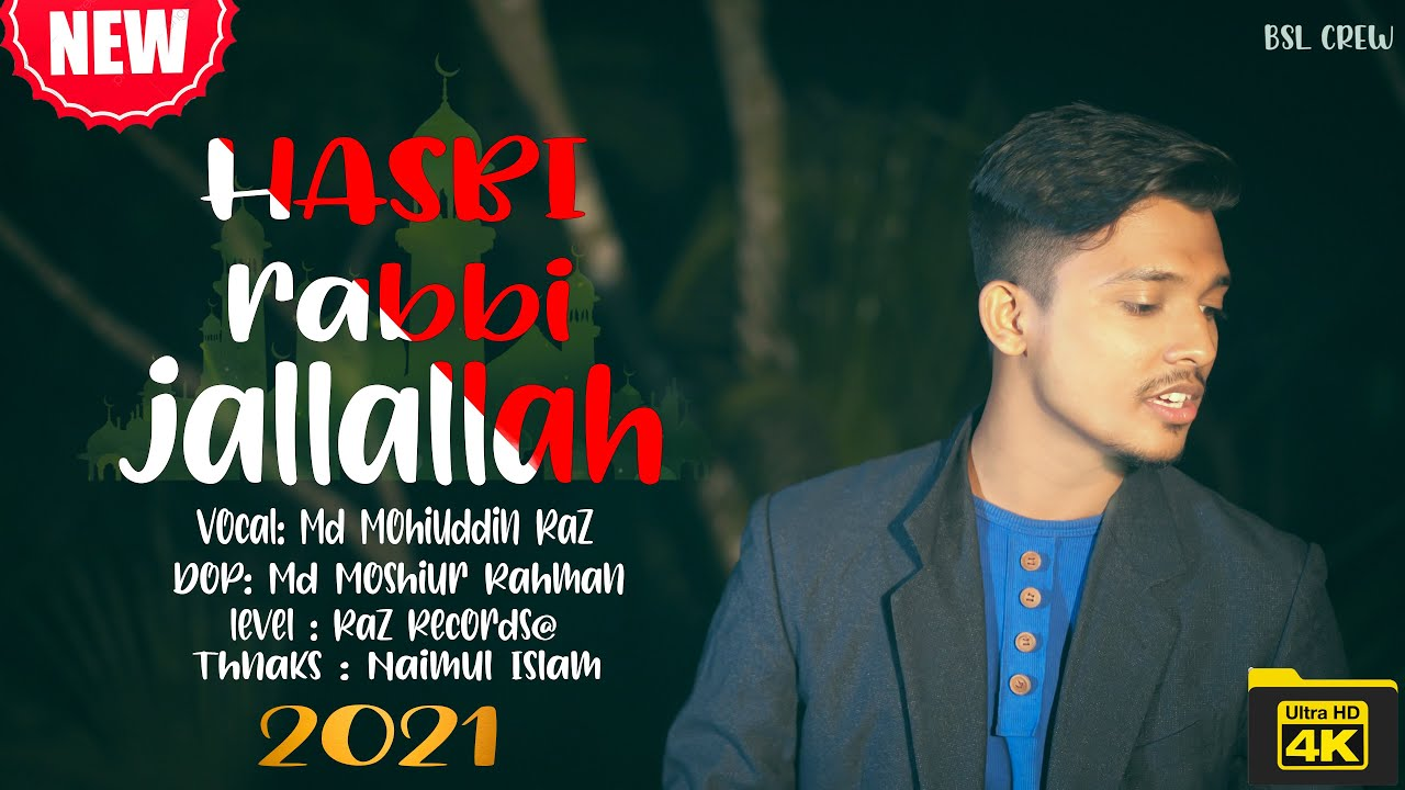 Download Hasbi Rabbi Jallallah 4K - Raz Record - Mohiuddin Raz