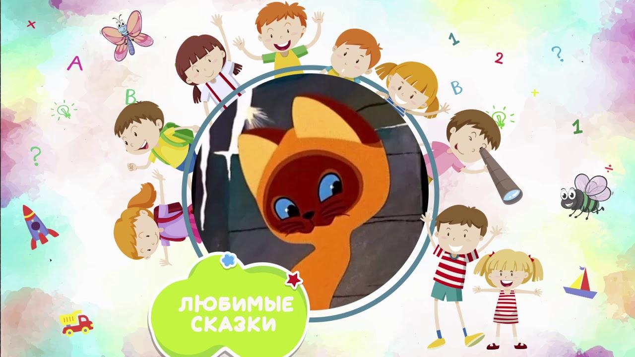 16+ Раскраски Для Детей Котенок Гав
