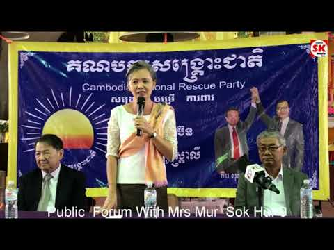 SK Media Report By Korb Sao Public Forum With  Mur  Sok Hur  9
