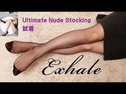 ATSUGI Exhale Ultimate Nude Black