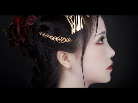 【Tình Tình】❀ Hướng Dẫn Makeup Cổ Trang《Túy Thanh Lâu》 【晴晴】醉青楼 【汉服妆容】