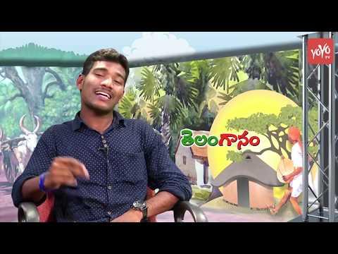 Adhara Na Gundeladhara Folk Song by Singer Chanti | Latest Telangana Folk Songs | YOYO TV Channel