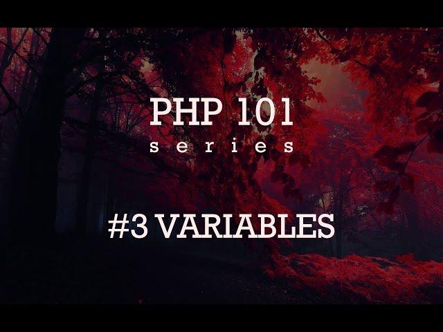 Основы PHP - Переменные #3