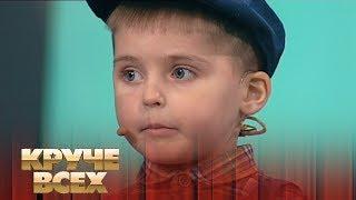 Миша Скороплет - обаятельный 4-летний автомеханик | Круче всех!