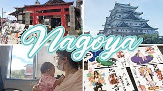 Nagoya ⛩️ Reisen Mit Baby • Auf Der Jagd Nach Besonderen Goshuin [ENG Sub]