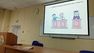 Адвокатура и нотариат. Задачи и принципы адвокатской деятельности