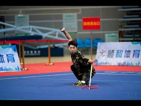 Men's Qiangshu 男子枪术 第11名 重庆队 王  松 9.49分 Chong Qing Wang Song