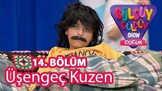 Güldüy Güldüy Show Çocuk 14. Bölüm, Üşengeç Kuzen