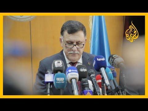 ???? السراج مخاطبا الليبيين: الثوار دحروا المرتزقة والانقلابيين ولا تصدقوا أكاذيب الواهمين  - نشر قبل 1 ساعة
