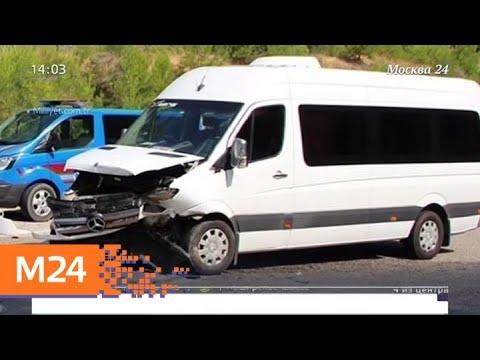 Двое российских туристов пострадали в ДТП в Турции - Москва 24
