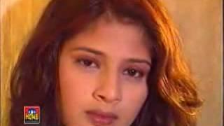 YouTube - Chitta kabootar udaar chhooriya_ adida khanum.flv