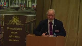 Михаил Дмитриевич Афанасьев