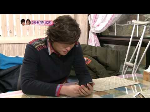 우리 결혼했어요 - We got Married, Jang-woo,Eun-jung(15) #17, 이장우-함은정(15) 20110716 from YouTube · Duration:  3 minutes 7 seconds