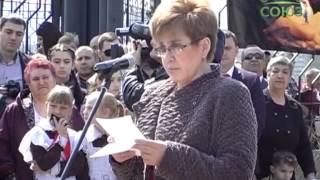 100-летие геноцида армян в Чите