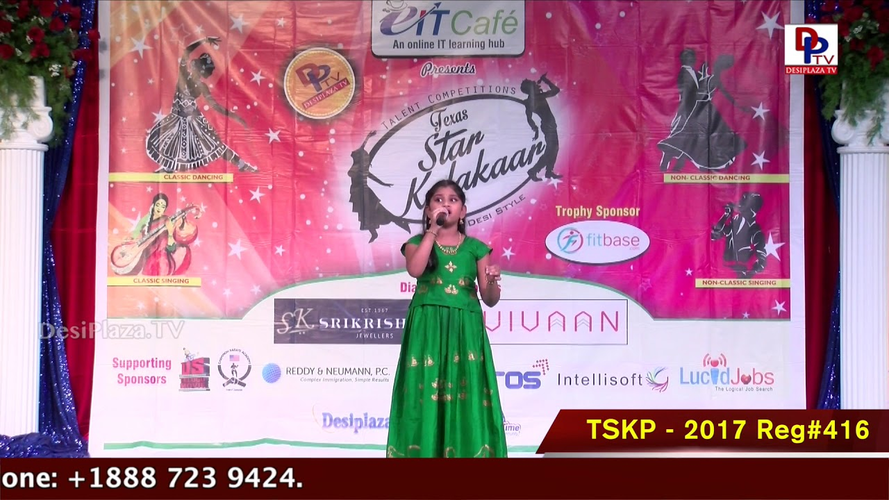 Finals Performance - Reg# TSK2017P416 - Texas Star Kalakaar 2017