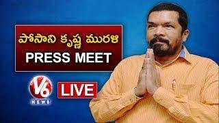 Download lagu Posani Krishna Murali Press Meet LIVE V6 News MP3