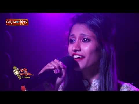 Konkani Song- Gulobachea Fantiak- Mozo Thalo Gaithalo - daijiworld