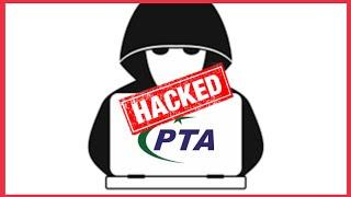 PTA Website Got Hacked | PTA Website Not Working | PUBG MOBILE