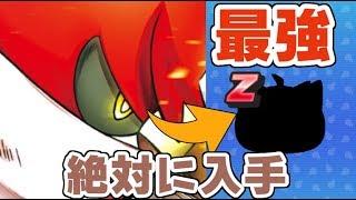ぷにぷに 最強スサノオの再来!?映画連動イベントで新Zランク剣豪紅丸! シソッパ