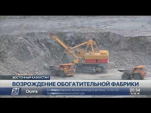Бакырчикское горнодобывающее предприятие за полгода произвело более 3 тонн золота