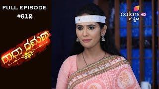Radha Ramana - 22nd May 2019 - ರಾಧಾ ರಮಣ - Full Episode