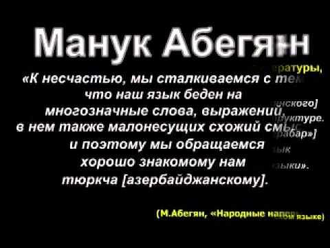 знакомства армяни