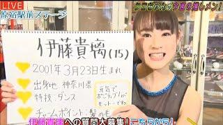 20170112 AbemaTV 原宿駅前ステージ#32 『キャノンボール』原駅ステージA.