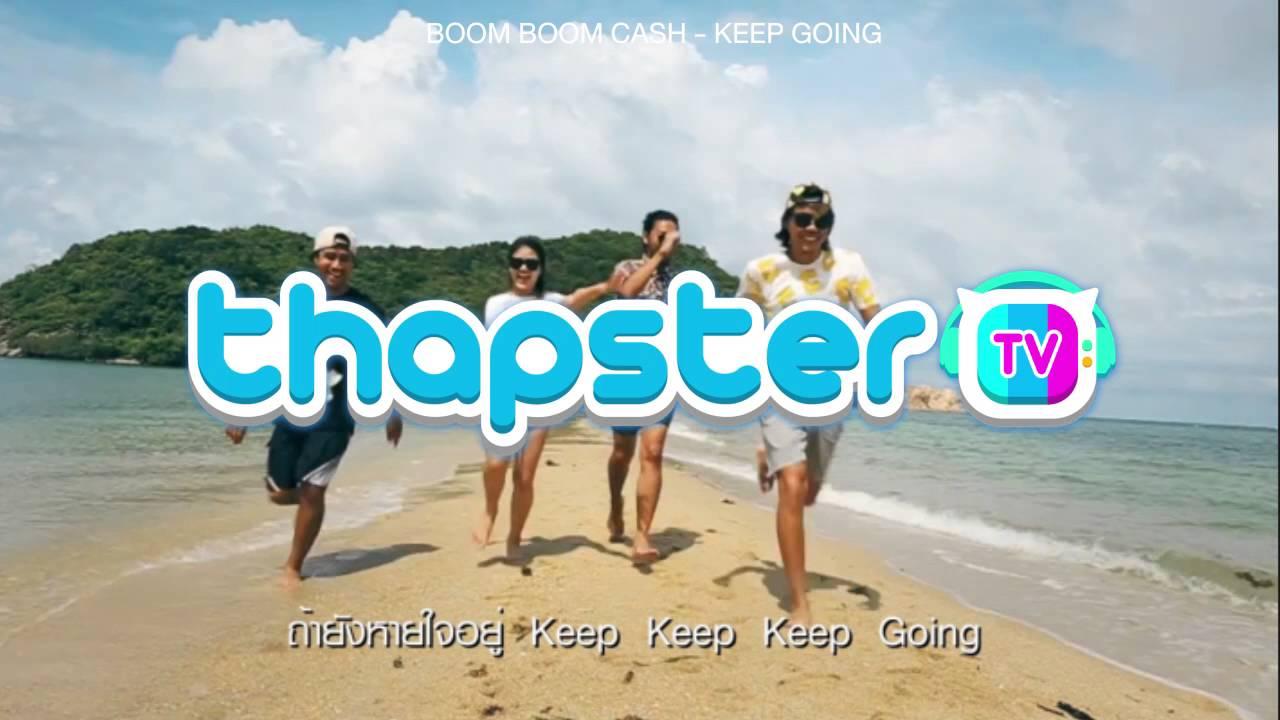 Thapster TV Music Game ตัวใหม่ฝีมือคนไทยเปิดแล้ว!! : playulti com