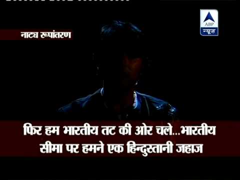 Watch Ajmal Amir Kasab's confession Part-2