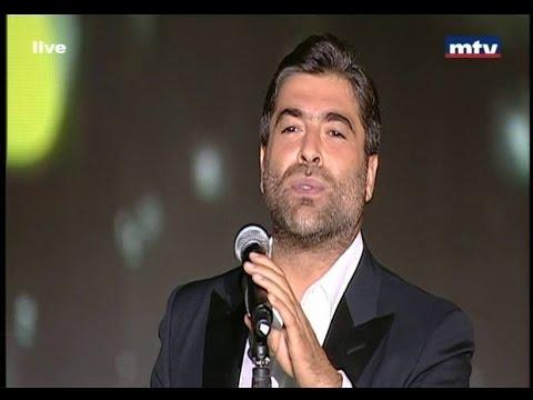 حفلة وائل كفوري فى مهرجان الارز 2015 - الحفلة كاملة