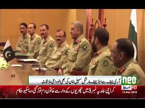 Army Chief General Qamar Javed Bajwa meet South African Army Chief