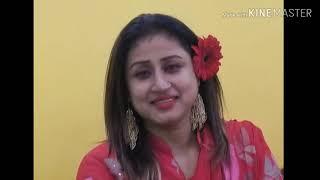 Tomr Aakash Duti Choke