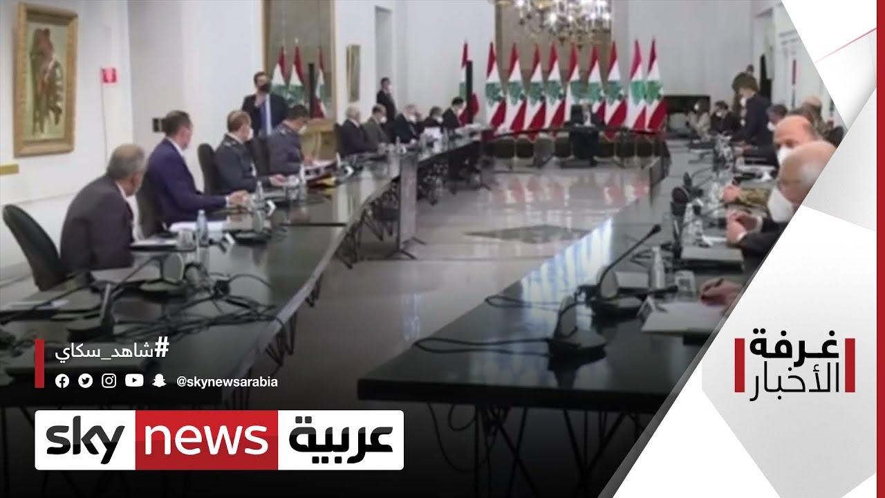 لبنان.. تلويح بعقوبات أميركية على حاكم المصرف المركزي | غرفة الأخبار  - نشر قبل 10 ساعة