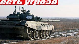 Новости Украины Донбасс сегодня В каком случае Киев откроет огонь в Донбассе