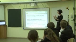 Урок испанского языка, Новикова_Е.В., 2014