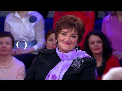 Сегодня вечером - Муслим Магомаев 03.03.2018 Первый канал HD