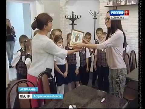 Воспитанники православной гимназии побывали с экскурсией на ГТРК Лотос