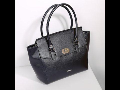 Классическая сумка Ripani 7222 00903 beige black - YouTube