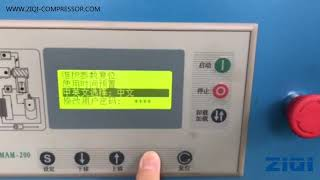 How to Change the Display Language - Air compressor