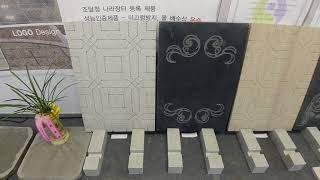 (주)아트스톤 창살무늬석 나라장터 밴처나라 제품소개 영…