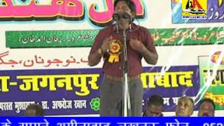 Altaf Zia -ALL INDIA MUSHAIRA, JAGANPUR FAIZABAD 2015