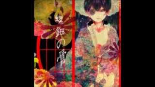 Babuchan-Mother of Pearl (Another) Feat. Hatsune Miku